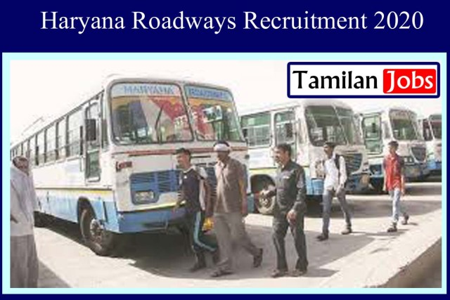 Haryana Roadways Recruitment 2020