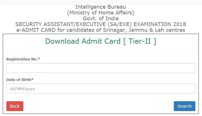 IB Security Assistant/ Executive Tier 2 Admit Card 2020 OUT