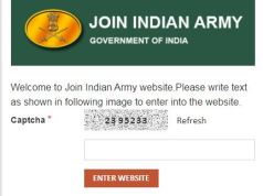 Indian Army Religious Teacher Result 2020