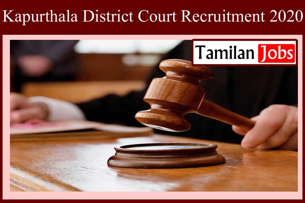 Kapurthala District Court Recruitment 2020