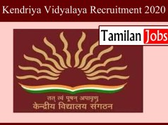 Kendriya Vidyalaya Recruitment 2020