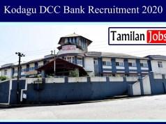 Kodagu DCC Bank Recruitment 2020