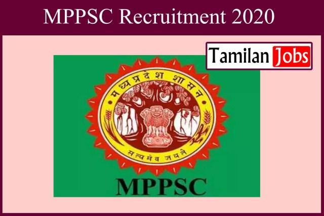 MPPSC Recruitment 2020