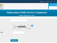 MPSC Civil Judge Admit Card 2020