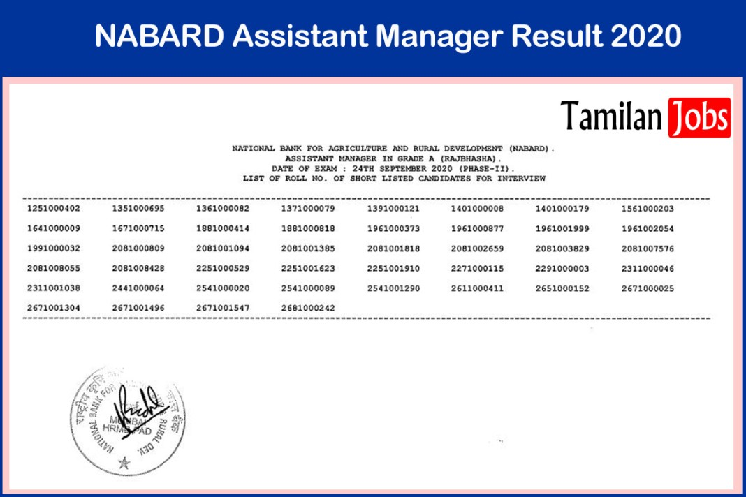 NABARD Assistant Manager Result 2020