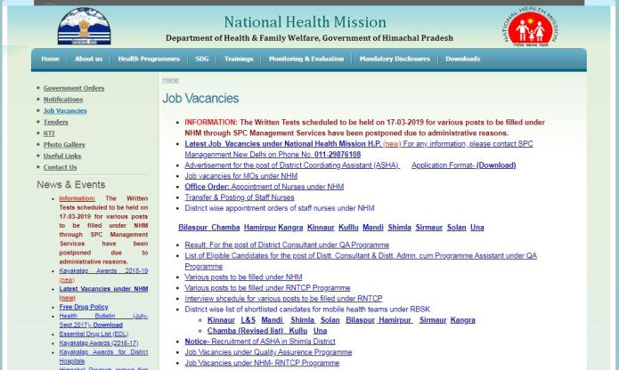 NHM HP Result 2020   Block Programme Manager, Laboratory Technician