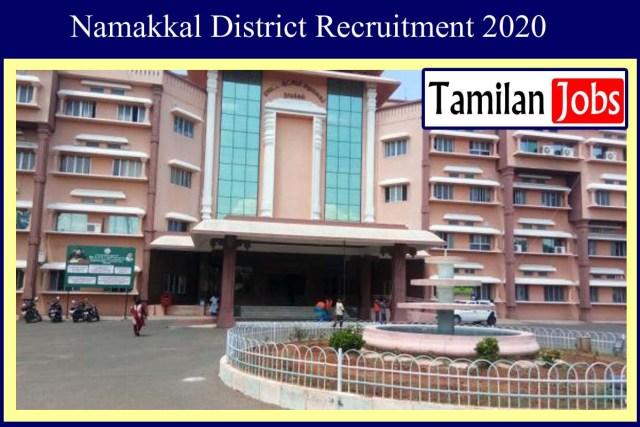 Namakkal District Recruitment 2020