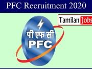 PFC Recruitment 2020
