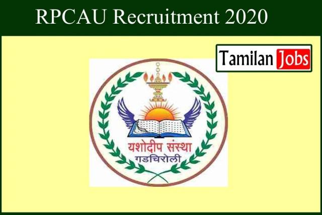 RPCAU Recruitment 2020