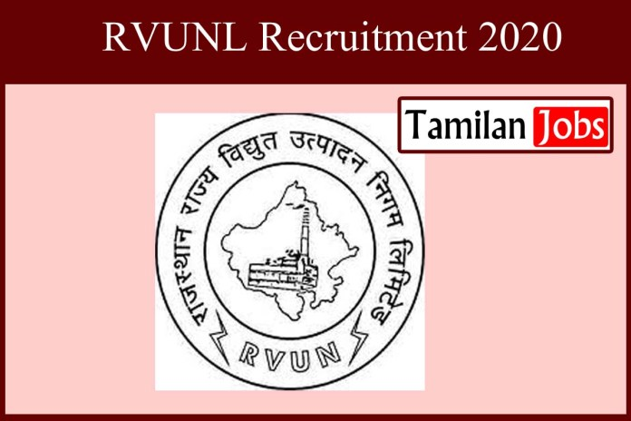 RVUNL Recruitment 2020 Out – 83 Personal Assistant Jobs