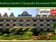 Rashtriya Sanskrit Vidyapeetha Recruitment 2020