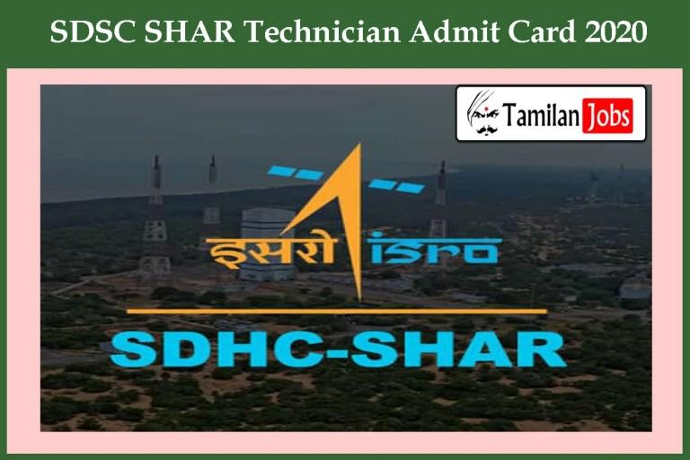 SDSC SHAR Technician Admit Card 2020 Released Soon | Draughtsman Exam Date Here