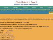 SSB Odisha Lecturer Answer Key 2020