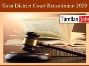 Sirsa District Court Recruitment 2020