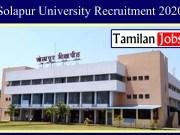 Solapur University Recruitment 2020