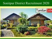 Sonitpur District Recruitment 2020