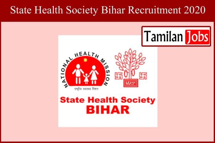 State Health Society Bihar Recruitment 2020