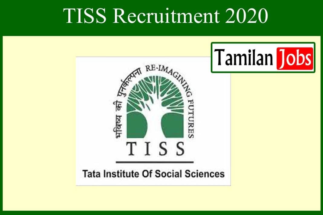 TISS Recruitment 2020