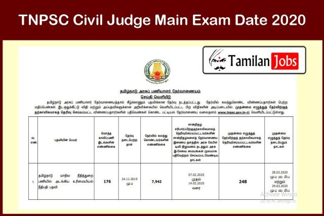 TNPSC Civil Judge Main Exam Date 2020
