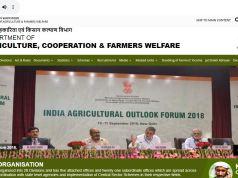 Tripura Agriculture Department Admit Card 2020