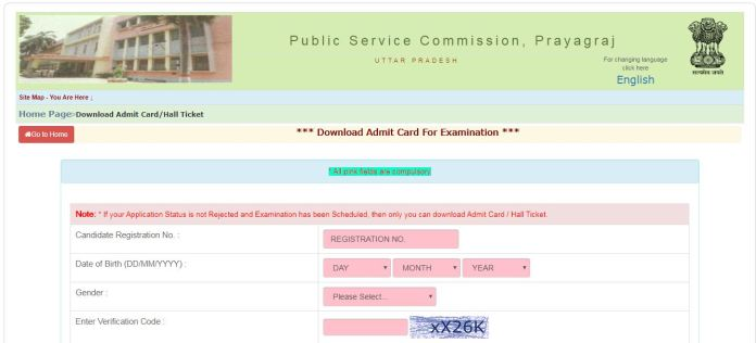 UPPSC APO Admit Card 2020 OUT | Assistant Prosecuting Officer Exam Date