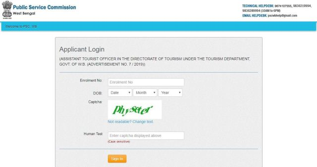 WBPSC Assistant Tourist Officer Answer Key