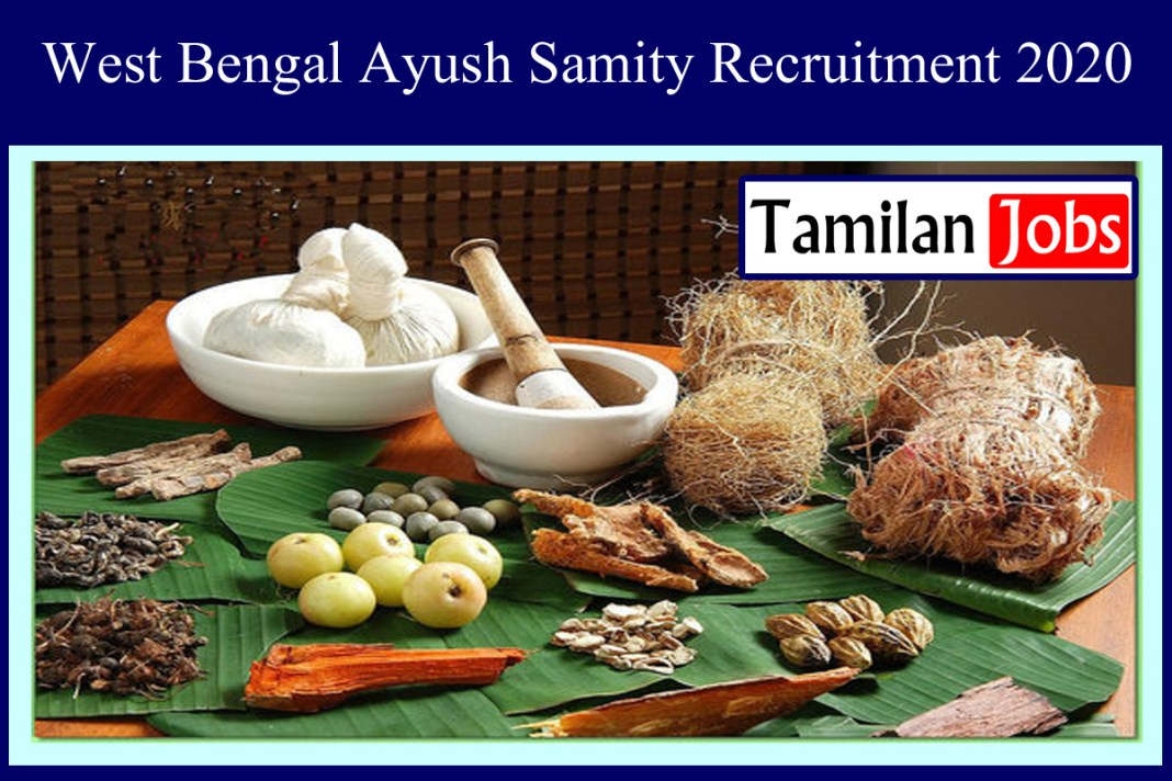 West Bengal Ayush Samity Recruitment 2020