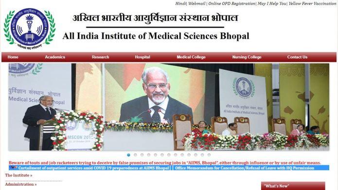 AIIMS Bhopal Non Faculty Admit Card 2020 Released Soon | AIIMS Exam Date @ aiimsbhopal.edu.in