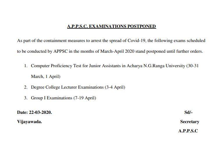 ANGRAU Junior Assistant cum Typist Mains Hall Ticket 2020   Exam (Postponed)