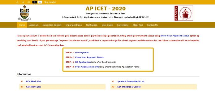 AP ICET Hall Ticket 2020 Released | Exam Date (Out) sche.ap.gov.in/ICET