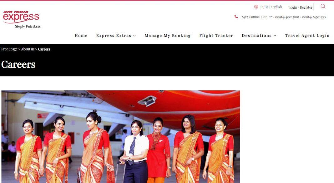 Air India Express Admit Card 2020