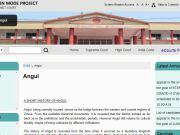 Angul District Court Exam Result 2020