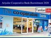 Ariyalur Cooperative Bank Recruitment 2020