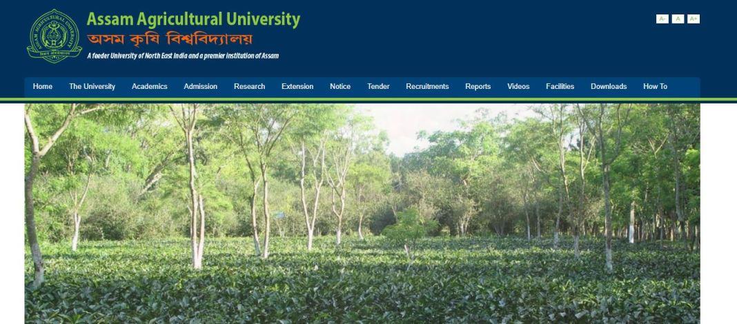 Assam Agricultural University (AAU) Result 2020