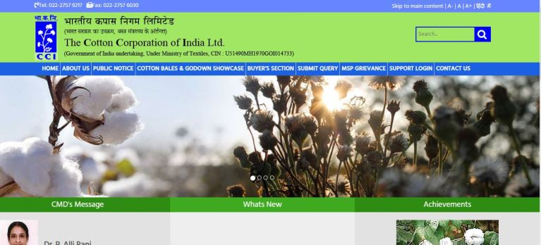 CCIL Junior Assistant Admit Card 2020 Yet Release Soon @ ccilindia.com