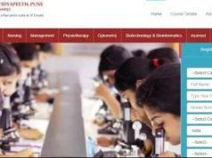 DPU AIET Syllabus 2020 PDF