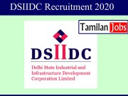 DSIIDC Recruitment 2020