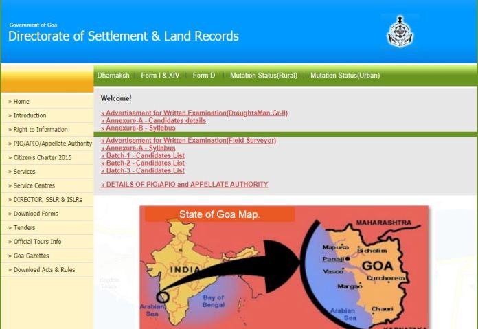 DSLR Goa Result 2020 | Field Surveyor, LDC, MTS, Draughtsman Gr.II Cut Off, Merit List