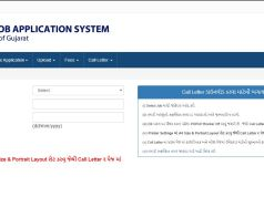 GSSSB Admit Card 2020