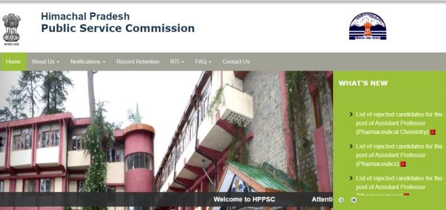HPPSC Executive Officer Admit Card 2020