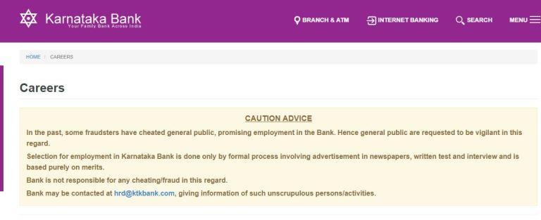 Karnataka Bank Law Officer Admit Card 2020 Yet To Release Soon. Download @ karnatakabank.com