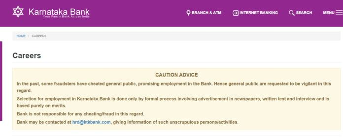 Karnataka Bank Law Officer Admit Card 2020