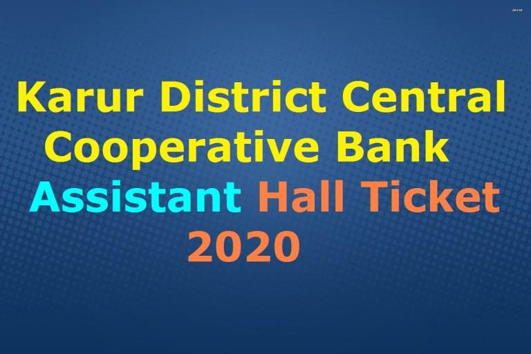 Karur District Assistant Hall Ticket 2020 Declared Soon   Download @ drbkarur.net