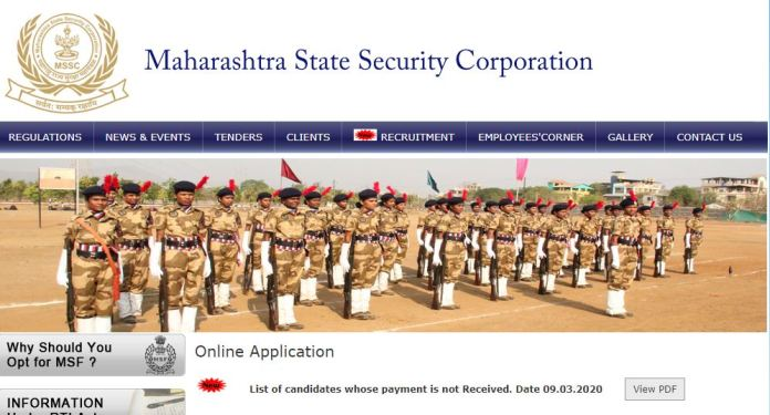 MSSC Security Guard Result 2020 (Yet To Release Soon), Download Merit List Here