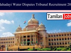 Mahadayi Water Disputes Tribunal Recruitment 2020