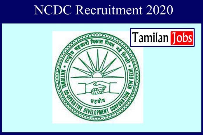 NCDC Recruitment 2020