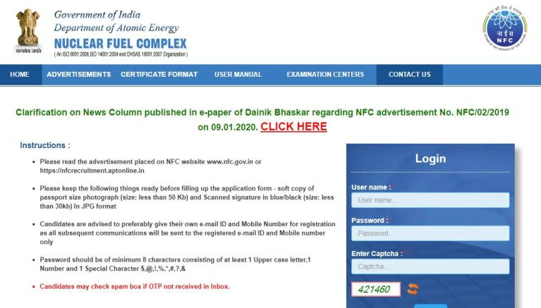 NFC Stipendiary Trainee Admit Card 2020 (OUT) @ nfc.gov.in, Exam Date