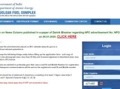 NFC Stipendiary Trainee Admit Card 2020