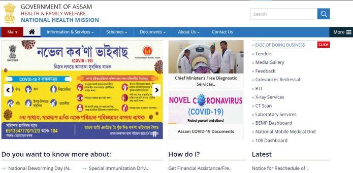 NHM Assam CHO Result 2020 | Community Health Officer Cut Off, Merit List @ nhm.assam.gov.in