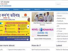NHM Assam CHO Result 2020